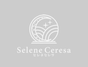 セレネセレサ写真ダミー